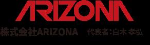 株式会社ARIZONA