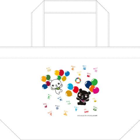 SDGsフォトラリートートバッグ